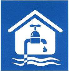 Водопровод в доме из колодца