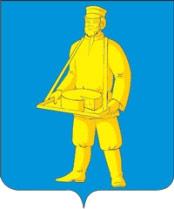 Колодцы - Лотошинский район. Цены на копку колодца: http://www.aquacop.ru/lotoshinskij-rajon.html