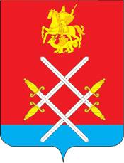 колодцы в Руза и Рузском районе