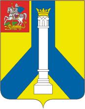 колодцы в Коломне и Коломенском районе