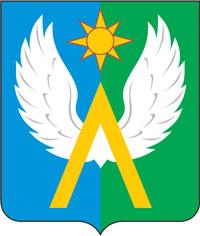 колодцы в Луховицах и Луховицком районе